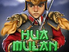 เกม Hua Mulan