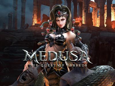 เกม Medusa II The Quest of Perseus