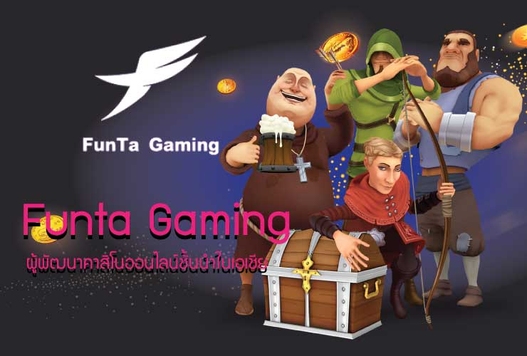 ค่ายสล็อต Funta-Gaming